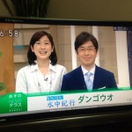 大阪府民の皆様、明日のNHK18:10~「ダンゴウオ」の抱卵映像が見られます!!