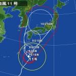 今週末の台風による海況予想(平成26年台風11号)