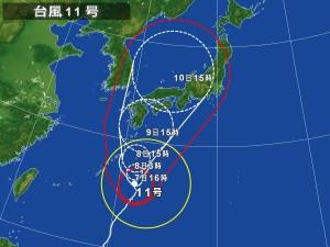 台風11号予想進路