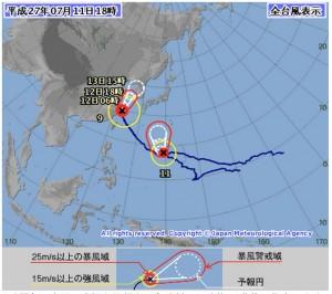 台風9号と11号